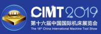 CIMT 2019 China International Machine Tool Show Beijing