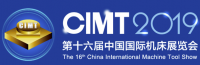 CIMT 2019 China International Machine Tool Show Beijing